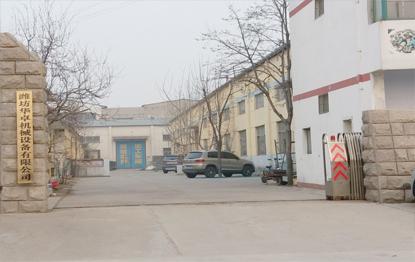 潍坊华卓机械设备有限公司
